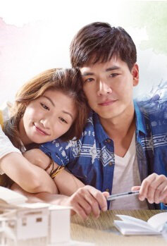 The Day I Lost U Poster, 2015 Taiwanese Drama Series