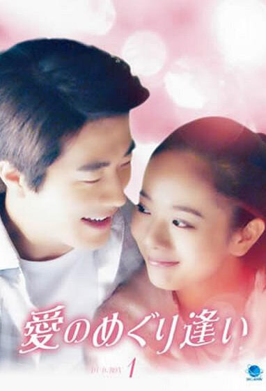 Wind Flower Snow Moon Poster, 2015 2015 Chinese TV drama series