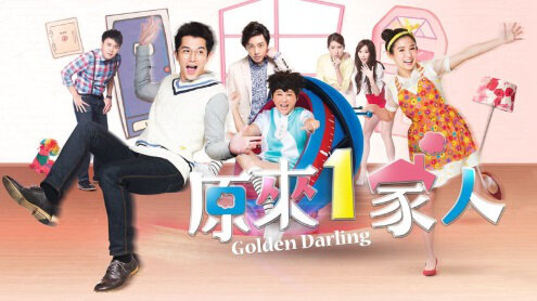 Golden Darling Poster, 2016 TV drama Series