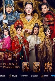 Legend of Heavenly Tear - Phoenix Warriors Poster, 2017 Chinese TV drama series