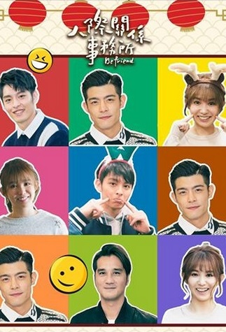 ⓿⓿ 2018 Chinese Idol TV Series - A-K - China TV Drama