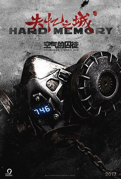Hard Memory Poster, 失忆之城 2018 Chinese Action TV Series