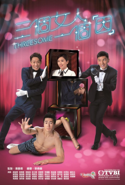 Threesome Poster, 2018 Chinese TV drama series