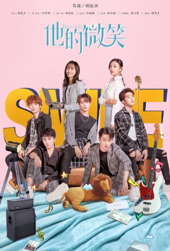 Smile Time Poster, 他的微笑 2019 Chinese TV drama series