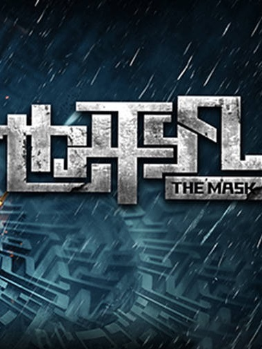 The Mask Poster, 也平凡 2019 Chinese TV drama series
