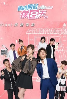 8 Days Limited Poster, 限時同居侯八天 2020 Taiwan TV drama series