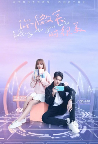 Falling into Your Smile Poster, 你微笑时很美 2020 Chinese TV drama series