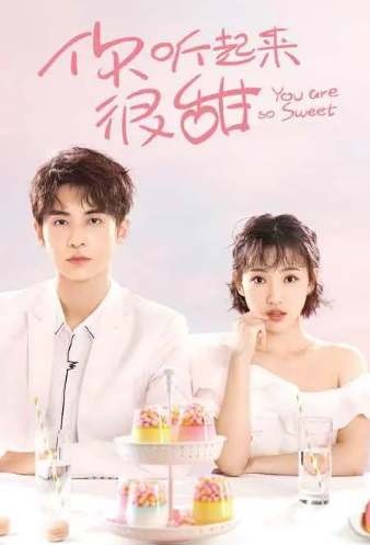 You Are So Sweet Poster, 你听起来很甜 2020 Chinese TV drama series